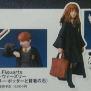 figuarts harry potter