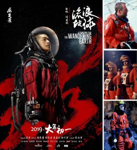 La tenue du héros de The wandering Earth et quelques comparants